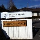 写真 のコピー.JPG